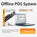 offline-pos-software-384x384-800x800