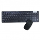Wireless-keyboard-and-mouse-2-600x600