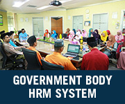 government body hrm system